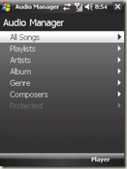 audiomanager1