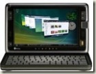 HTC%20Shift-1-141X228